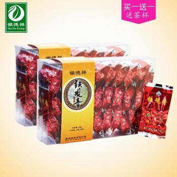 铁观音【买一送一】250克pc包装安溪高山铁观音清香型茶叶送礼品袋