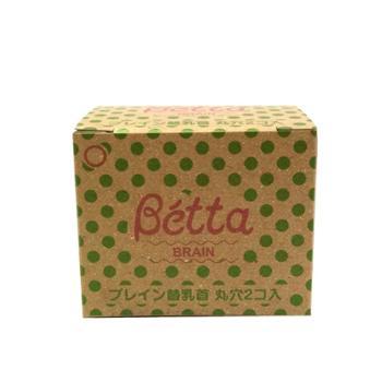 Betta贝塔日本进口贝塔宝智能型圆孔型/十字型奶嘴2支装硅胶