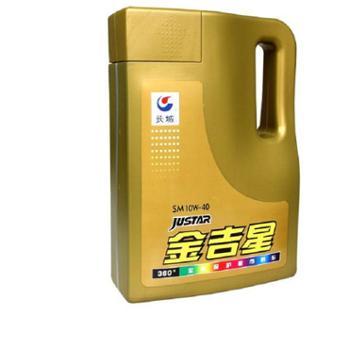 长城金吉星润滑油10W-40
