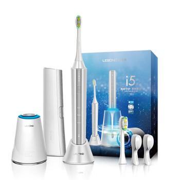力博得(LEBOND)I5电动牙刷成人款充电式刷头消毒LBT-203521