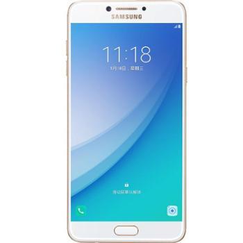 【现货速发】三星 Galaxy C7 Pro(C7010)全网通 送二合一数据线