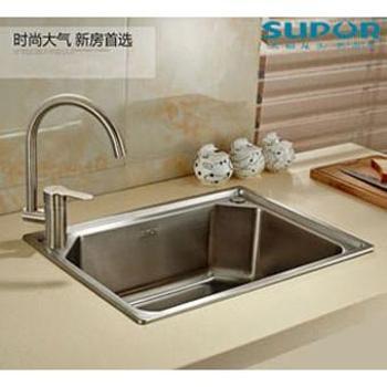 苏泊尔卫浴套装不锈钢单槽915843-03-LS+厨房龙头231607-02-LS