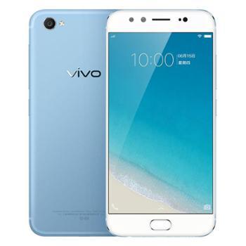 [24期免息分期+大礼包] vivo X9 4GB+64GB 全网通4G手机
