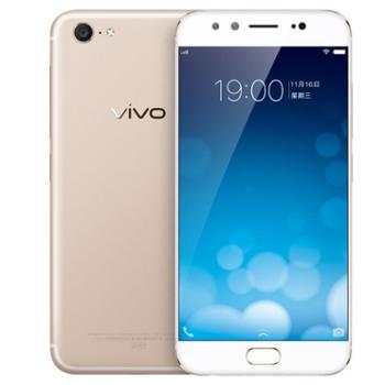 [24期免息分期 送大礼包]vivo X9Plus 6GB+64GB 全网通4G手机