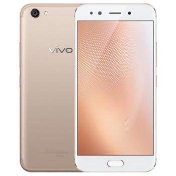 新品 [24期免息 送大礼包] vivo X9sPlus 4GB+64GB内存 全网通手机