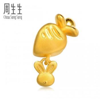周生生黄金萝卜兔转运珠(足金)Charme串珠系列 85426C