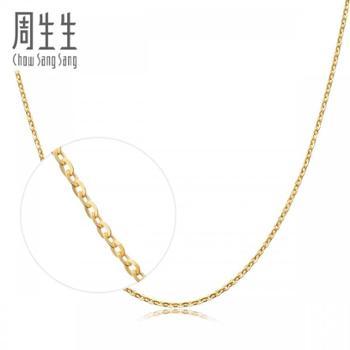周生生18K金项链黄色黄金项链百搭素链女款 04800N18KY 定价 40厘米