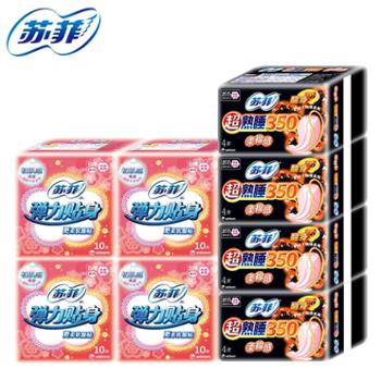 苏菲卫生巾组合弹力贴身10片装+柔棉感350 4片装 共8包