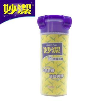 妙洁 密封茶水杯 便携水杯 夏日必备滤网水杯 540ml MCOPCT54