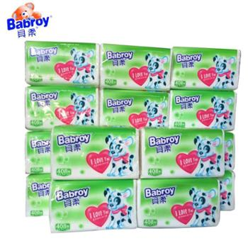 贝柔宝宝抽取式面巾纸每包408张,16包优惠组合原生浆健康纸!