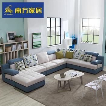 南方家私 简约现代大小户型布艺沙发u型可拆洗布沙发组合客厅家具