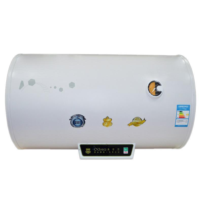 奥荻莎 ods60-q1电热水器60l家用速热节能恒温变频储