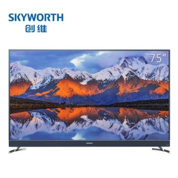 创维75A875英寸人工智能语音4K超高清HDR防蓝光护眼互联网液晶电视机