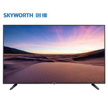 创维55E33A55英寸15核4K超高清HDR人工智能语音网络液晶平板电视机