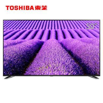 东芝50U3900C50英寸4K超高清智能火箭炮音响大内存纤薄液晶电视