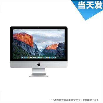 【当天发货】6期免息 Apple iMac MK142 21.5英寸一体机电脑