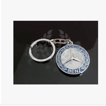 襄阳恒信之星奔驰车标钥匙挂件汽车挂件