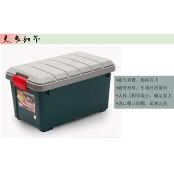 Citylong禧天龙X-6061整理箱