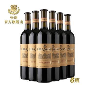 张裕橡木桶解百纳干红葡萄酒 box-50022142
