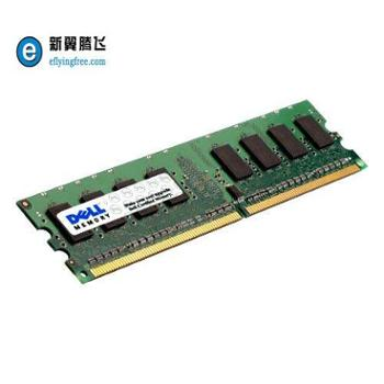 DELL 戴尔 8GB(单条) 1333 MHz双列LV RDIMM内存,PowerEdge R610,R710,T610,T710服务器内存