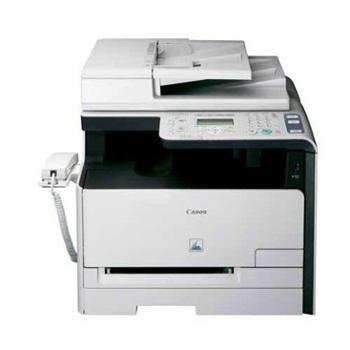 Canon MF8050Cn 彩色激光打印机 办公网络多功能一体机 商用4合一