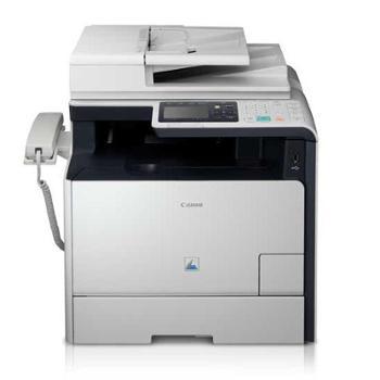 佳能 MF8550Cdn 彩色激光打印复印机 网络 扫描 传真 双面 一体机