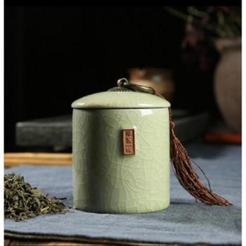 求喜青瓷茶叶罐哥窑茶叶罐储存罐茶具米黄色