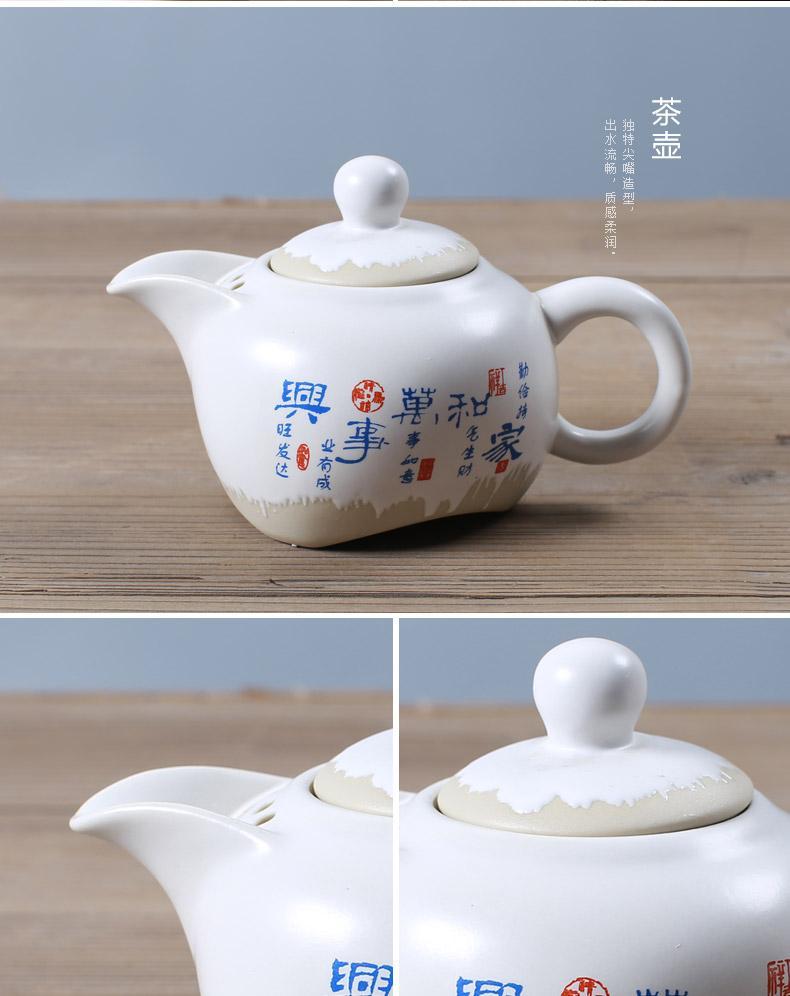 玻璃茶具价格及图片