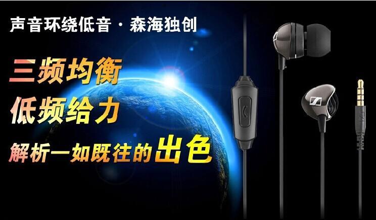 森海塞尔 cx275s入耳式耳机可同时兼容安卓与苹果,仅.