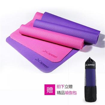 好家庭思比特初学高密度环保无味PVC加厚防滑瑜伽垫女士瑜珈健身必备XYJ121A(赠瑜伽便携背包)
