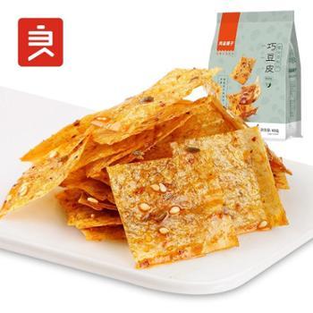 【良品铺子巧豆皮60gx2】网红辣条味辣皮辣片麻辣小零食小吃香辣