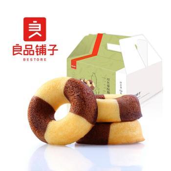 【良品铺子双色蛋糕圈720gx1箱】营养早餐面包糕点网红小零食整箱
