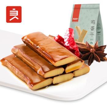 【良品铺子鸡蛋干238gx2袋】早餐小零食小包装特产小吃休闲食品