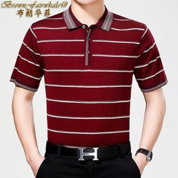 布朗华菲 新款男士条纹桑蚕丝混纺翻领短袖T恤半袖T恤衫8601