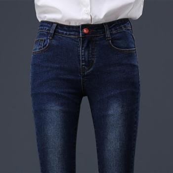 新款喇叭裤女长裤韩版高腰显瘦修身毛边弹力微喇牛仔裤088