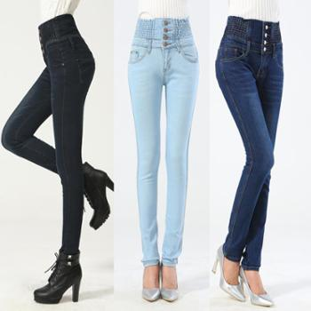 女士大码四排扣牛仔裤显瘦长裤松紧中高腰弹力小脚铅笔裤