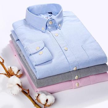 百搭新款男士长袖衬衫纯棉牛津纺休闲长袖衬衣111