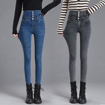 牛仔裤女士高腰修身显瘦显高百搭紧身小脚铅笔裤9683