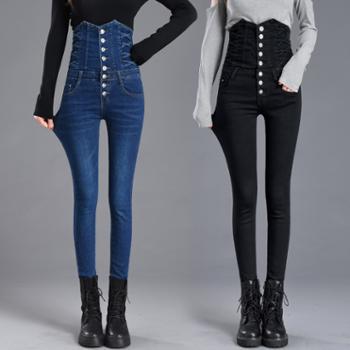 女士超高腰排扣牛仔裤显瘦显高弹力百搭铅笔小脚裤9680