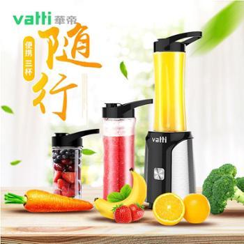 VATTI/华帝便携料理果汁机VR-L06MMA
