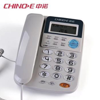 中诺电话机 中诺C168来电显示电话 办公家用 固定电话座机