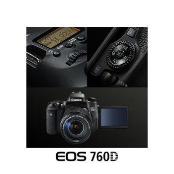 专业数码单反佳能EOS760D套机(18-200)