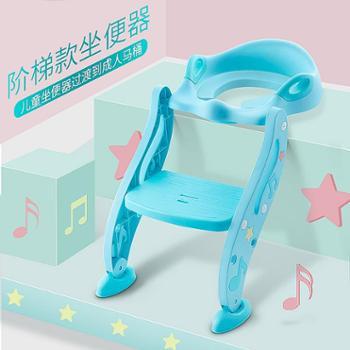 世纪宝贝儿童马桶坐便器辅助阶梯马桶小孩马桶圈婴儿坐便椅