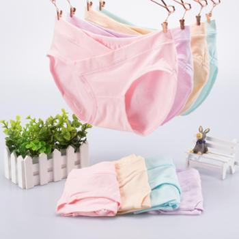 孕妇内裤纯棉透气低腰U型托腹无痕哺乳期孕期产妇产后大码内裤女