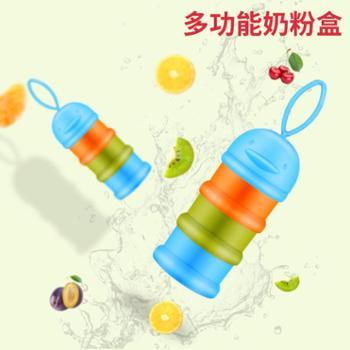 婴儿奶粉盒便携式外出罐大容量三层新生儿密封罐三格分装奶粉罐