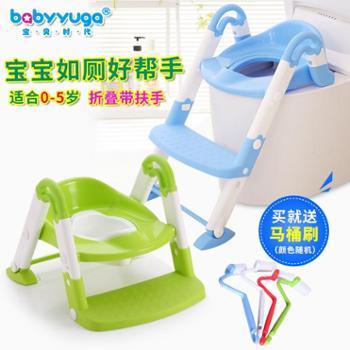儿童马桶梯坐便器男宝宝便盆女婴儿小马桶圈小孩座便器幼儿尿便盆