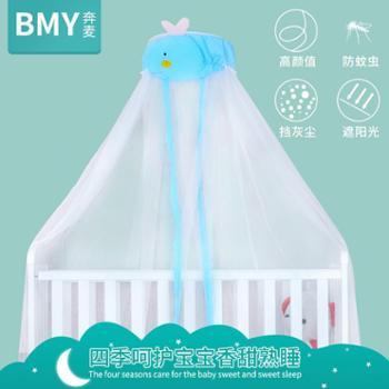 婴儿蚊帐婴儿床蚊帐带支架儿童蚊帐宝宝蚊帐罩新生儿防蚊罩落地式