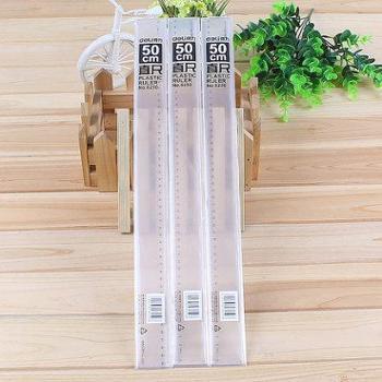 Deli/得力6250教学透明塑料绘图学生直尺50厘米