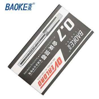 宝克笔 PC1168 会议记录专用 办公用品 中性笔 大容量 0.7mm
