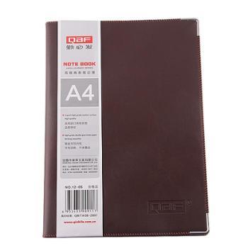 勤必发QBF12-05高级商务笔记簿1205A4记事本12K笔记本